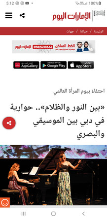Al BAyan - Playong light, Playing Dark, Show