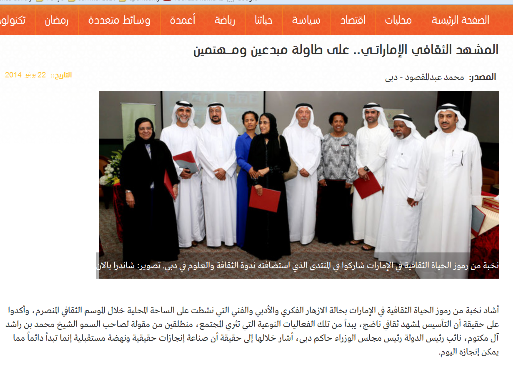 Nadwa June 2014_edited.png