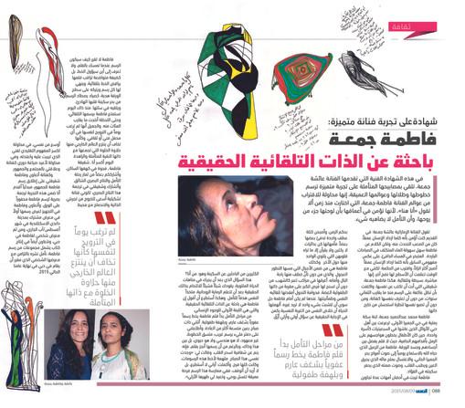 Magazin-Article-Fatma.jpg