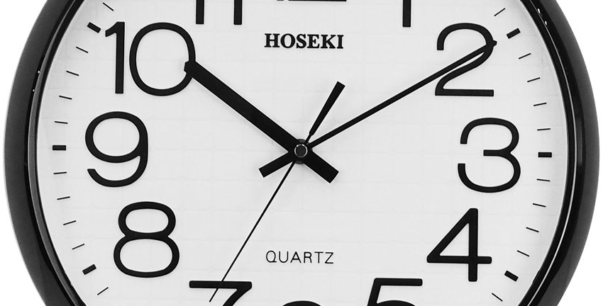 H-9404 Wall Clock