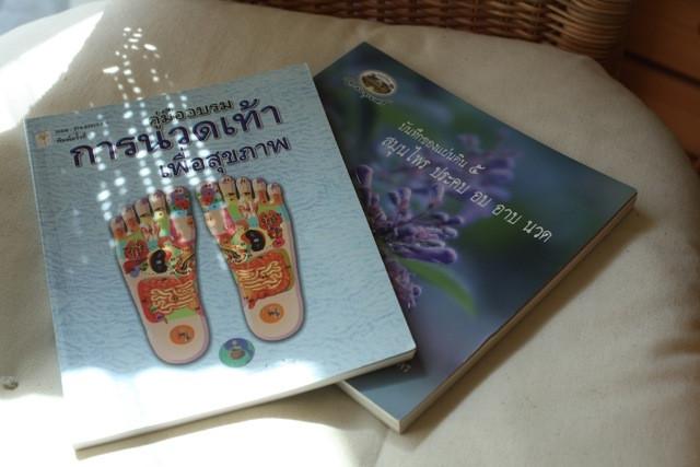thai book.jpeg