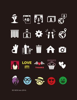 Icons SO SICK