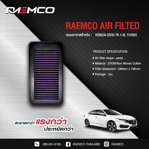 copy of RAEMCO กรองอากาศรถยนต์ แบบซักล้างได้ สำหรับ BMW E46 1.8L/2.0L