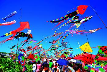 石門風箏公園