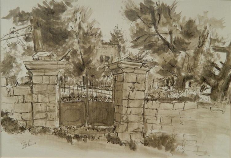 Gateway in Abu-Tor