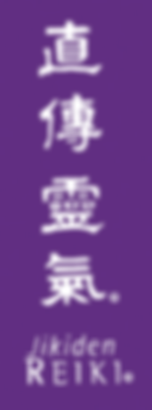Japanese Jikiden Reiki at Reiki Vitality
