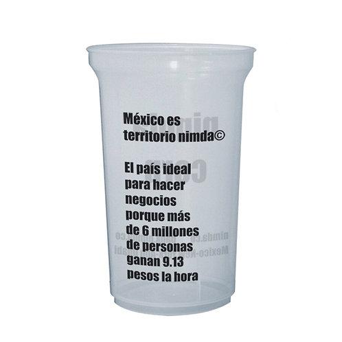 Nimda Cup
