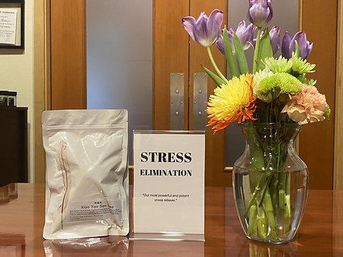Xiao Yao San Medicinal Tea