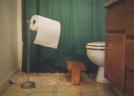 My Bathroom (2019)