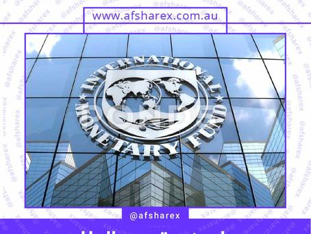 چرا صندوق بینالمللی پول به ایران وام نداد؟