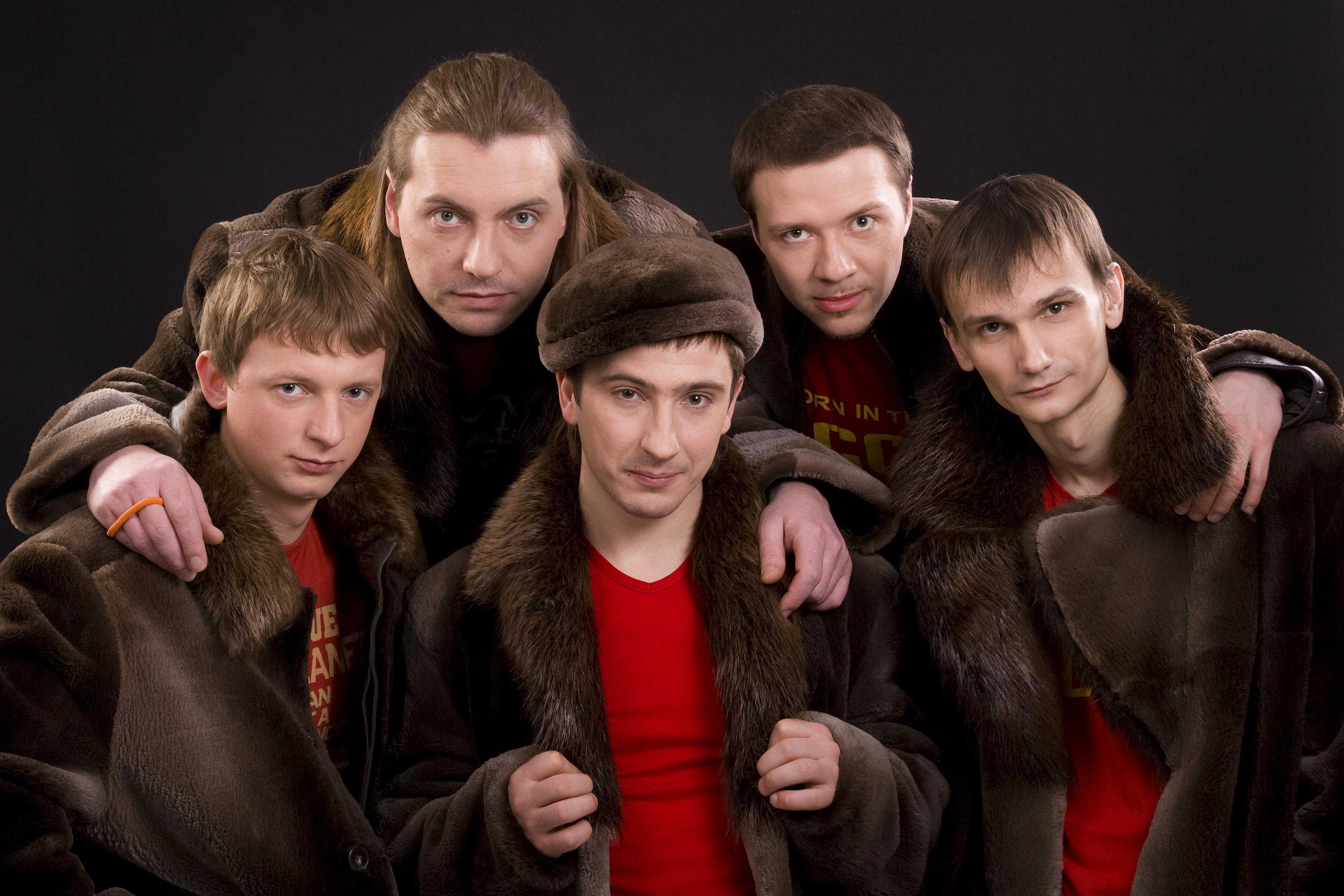 Группа Дрозды