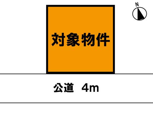 【北区麻生田5丁目の売地、お預かりさせて頂きました!】