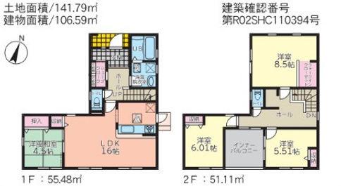 2号棟間取り図.jpg