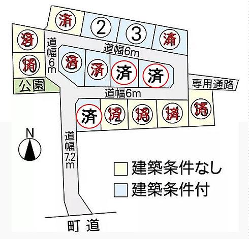 最新区画図.jpg