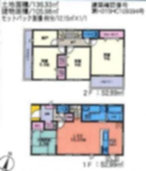 3号棟間取り図.jpg