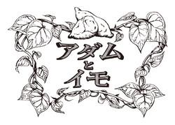NOVE_logo_sample_17.jpg