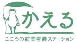 NOVE_logo_sample_2.jpg