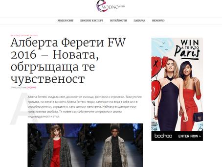 E-Modno.com Presents ALBERTA FERRETTI FW 2016-17