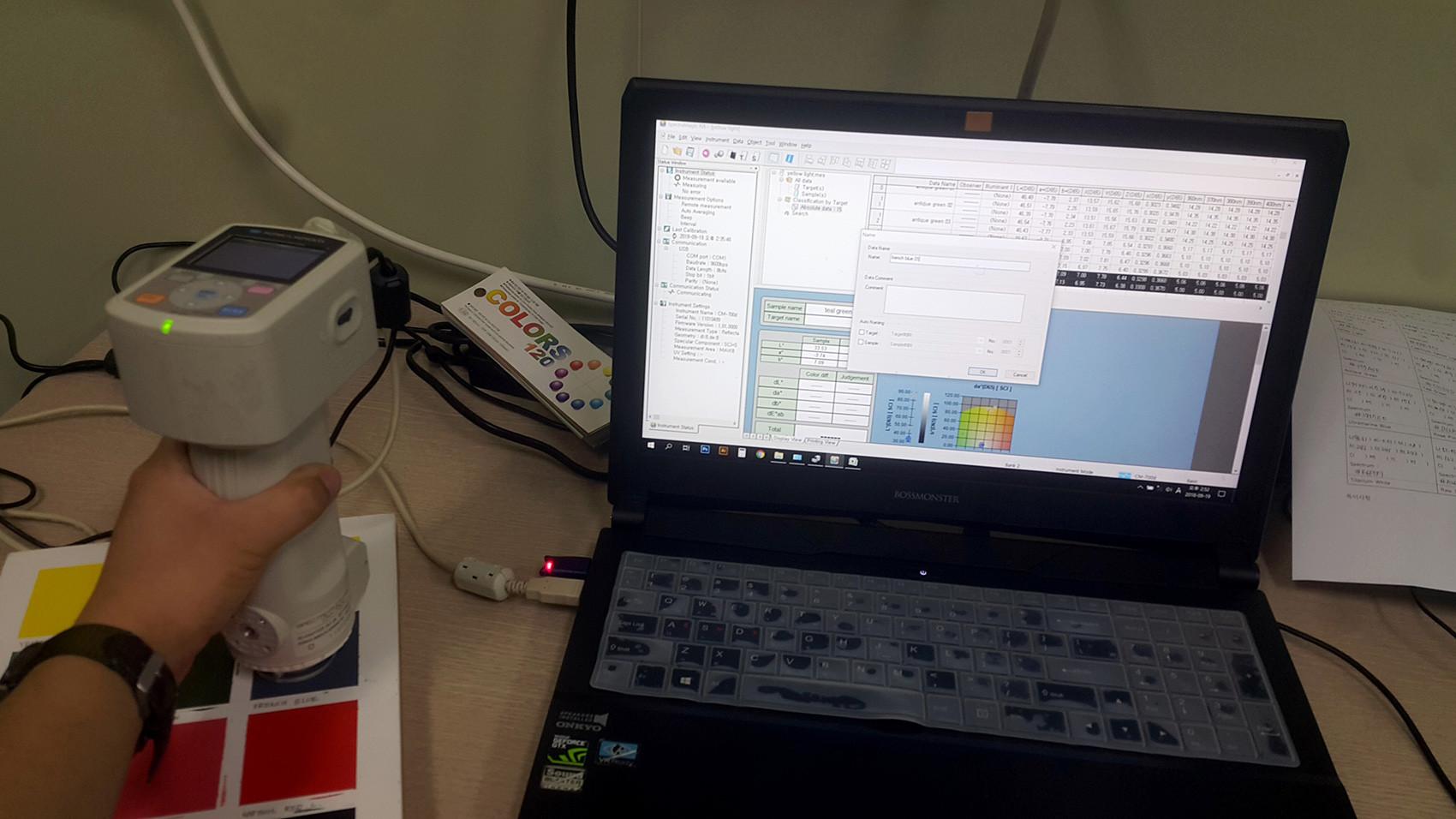 색측정(Minolta-Spectrophotometer-CM-700d).j