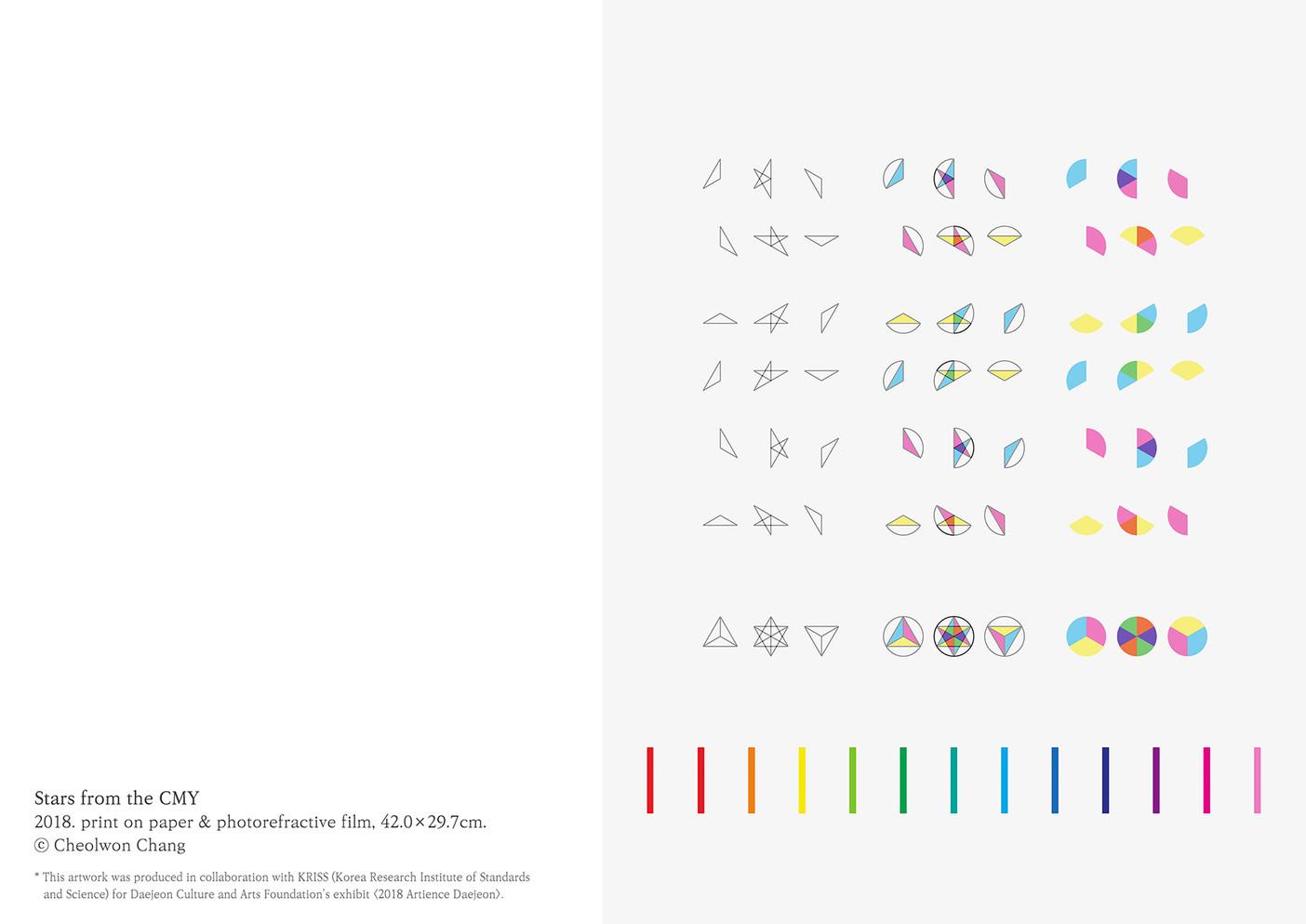 colour_cheolwon chang (11).jpg