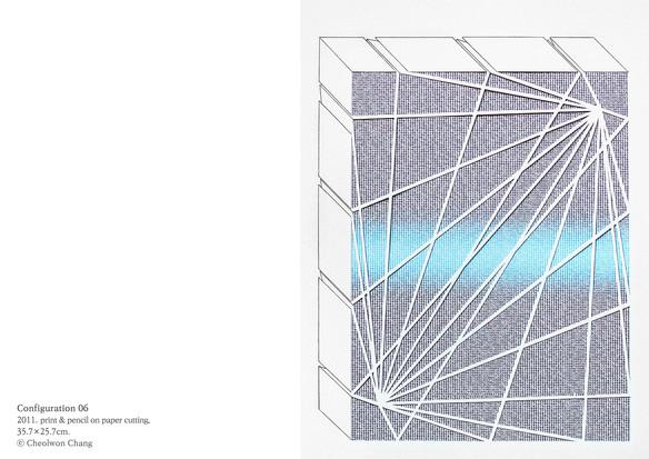 frame_cheolwon chang (6).jpg