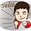 Thumbnail: สาวกเชียร์บอล สติกเกอร์