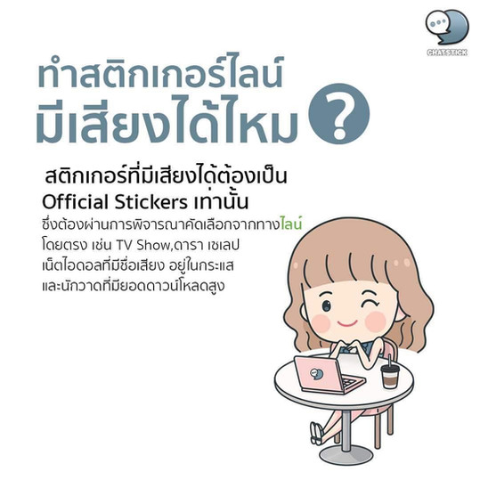 FAQ-Sticker-9.jpg