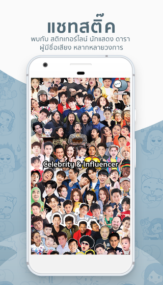 iPhone6.5_003.png