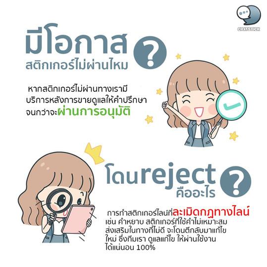 FAQ-Sticker-3.jpg