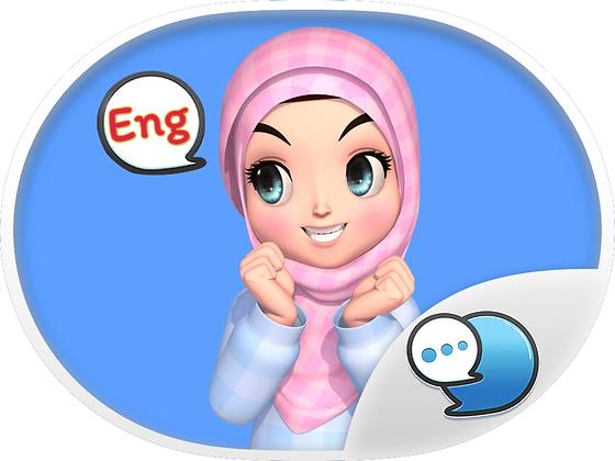 Amarena 3D Hijabgirl เวอร์ชั่นภาษาอังกฤษ สติกเกอร์