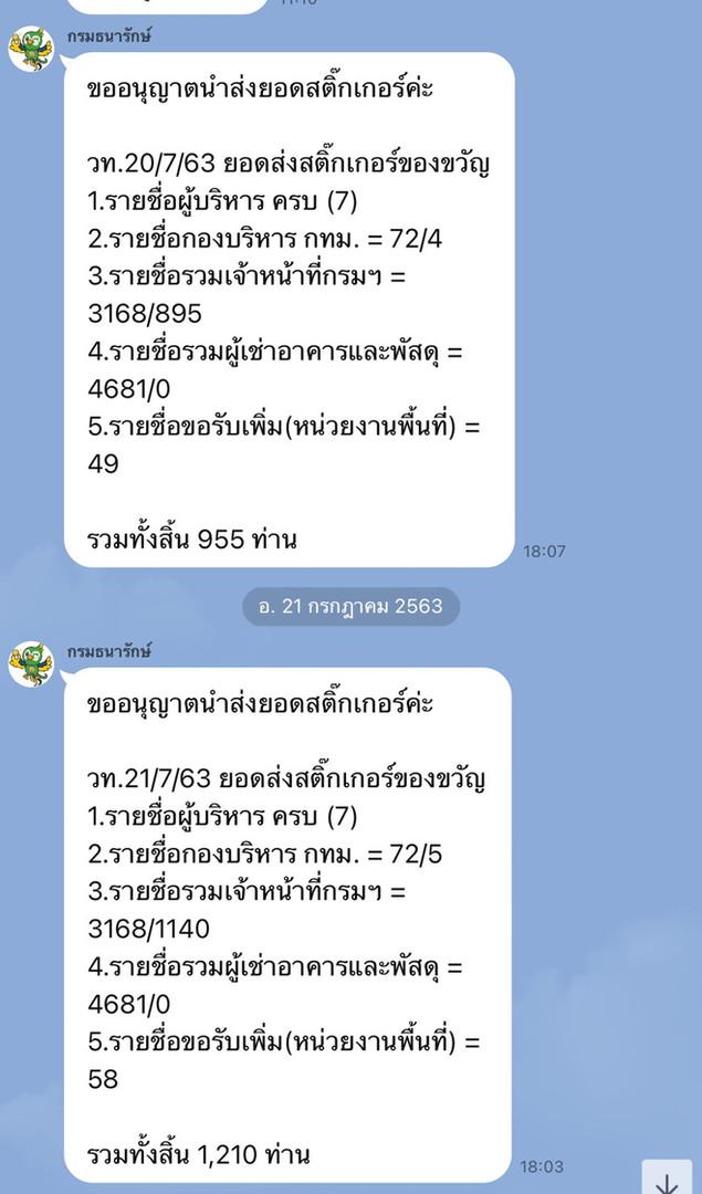 c607c27086bd199f7398cc83996a4bfba_462069