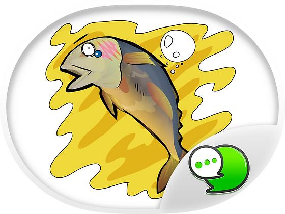 ปลาทูอีสานแซบเว่อร์ สติกเกอร์