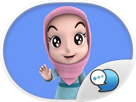 Nada1 Muslim hijab เวอร์ชั่นภาษาอังกฤษ สติกเกอร์ฟรี