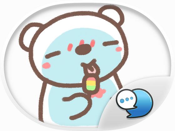เฮียหมีผู้น่ารัก สติกเกอร์