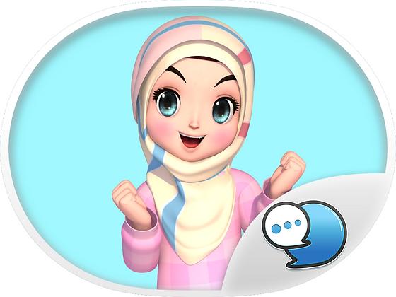 อมารีน่ามุสลิม ฮิญาบเกิร์ล 3D สติกเกอร์