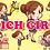 Thumbnail: Richgirl สติกเกอร์