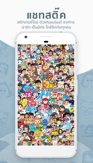iPhone6.5_002.png