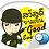 Thumbnail: ทหารแบกปูนโบกปูนไปโบกตึก สติกเกอร์