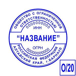 o-20.jpg