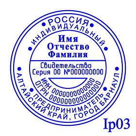 IP033.jpg
