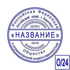 o-24.jpg