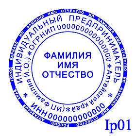 Ip01--.jpg
