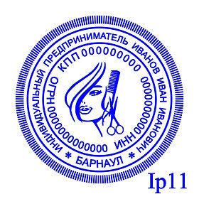 IP11.jpg