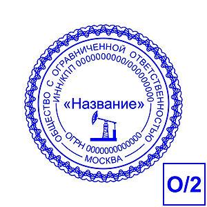 o-2.jpg