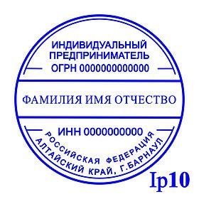 IP010.jpg