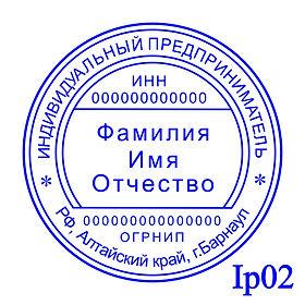 Ip02--1.jpg