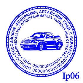 IP06--.jpg