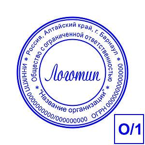 o-1.jpg