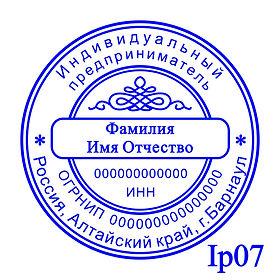 IP07.jpg