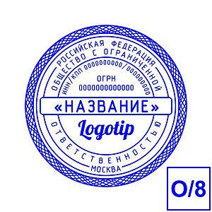 o-8.jpg